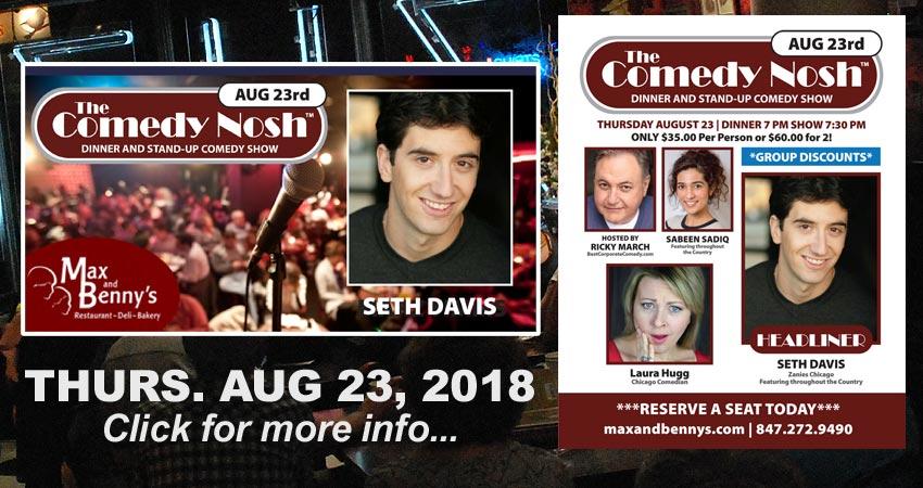 The Comedy Nosh with Headliner Seth Davis